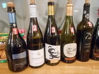 ワイン会の内容です - のび丸亭の「奥様ごはんですよ」日本ワインと日々の料理