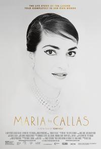 「私は、マリア・カラス」 - ヨーロッパ映画を観よう!