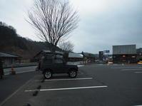 2019.01.31 酷道265完走 ジムニー日本一周32日目 - ジムニーとハイゼット(ピカソ、カプチーノ、A4とスカルペル)で旅に出よう