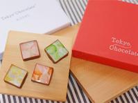 2019名古屋バレンタイン 初登場「トーキョーチョコレート」東海地区素材を使ったミナモ - 笑顔引き出すスイーツ探究