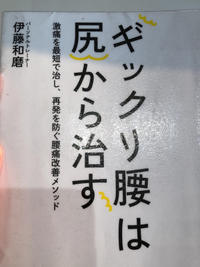 40代からは自分に投資&ご褒美  マッサージ編 - ステキな暮らしLabo.
