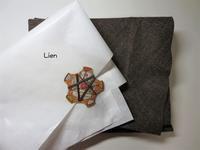 イタリアンウールでフレアースカート 1 - Lien Style (リアン スタイル)