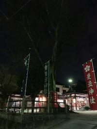 お参り - aminoelのオーナーブログ(笑光輝)キラキラ☆