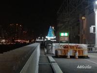 The Holidays Made by Tiffany - 香港貧乏旅日記 時々レスリー・チャン