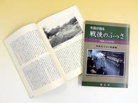 668、後日の福生再訪(回想の福生6) - 五十嵐靖之 趣味の写真と短歌
