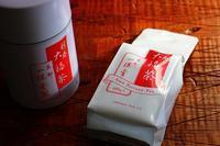 大福茶飲み収め - 満足満腹  お茶とごはん