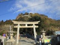 静岡県のパワースポット久能山東照宮へGO☆☆☆ - 占い師 鈴木あろはのブログ