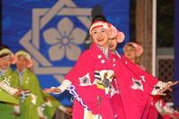 龍馬生誕祭2018 ほにや その3 - にゃお吉の高知競馬☆応援写真日記+α(高知の美味しいお店)