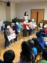 【1月の活動報告】 - 「生」教育助産師グループohana(オハナ)