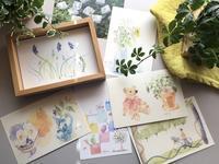 春色のポストカード色々 - CROSSE 便り