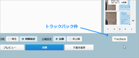 エキサイト編集画面のアレンジ(91)IE11版 - More拡張 ver.8.3 - At Studio TA
