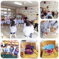 節分👹 - ひのくま幼稚園のブログ
