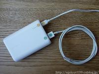 充電をもっと快適に!USBケーブルの小さな工夫 - シンプルで心地いい暮らし