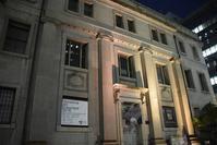 旧日本銀行広島支店 - ブルーアワーの街の情景