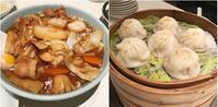 新亜飯店@芝大門で小籠包。やっぱり食べやすさ重視で…なのかな…? - Isao Watanabeの'Spice of Life'.