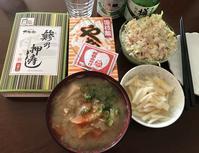 鯵の押し寿司と国技館やきとり。 - よく飲むオバチャン☆本日のメニュー