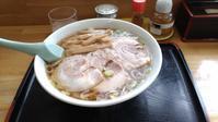 2月2日のランチは新月のワンタン麺大盛り - 庄内オッサンランチタイム