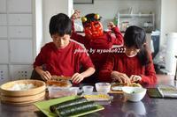 節分の日 - nyaokoさんちの家族時間