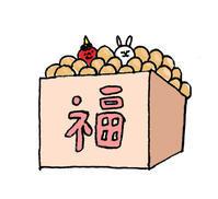 季節の節目(岡) - 柚の森の仲間たち