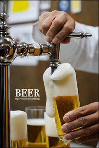 美味しいビールを求めて - すずちゃんのカメラ!かめら!camera!