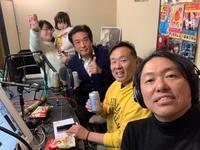 サイバージャパネスク 第621回放送(2019/1/29) - fm GIG 番組日誌