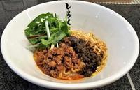 しろくま汁なし担々麺 - 拉麺BLUES