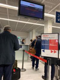 エールフランス航空の国内線についてORY → MRS、2018年12月 - おフランスの魅力