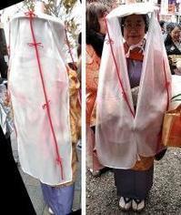 壺装束で大須詣で - うまこの天袋