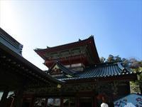 駿河国総社静岡浅間神社へGO☆ - 占い師 鈴木あろはのブログ