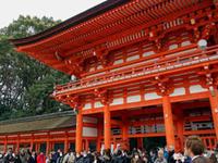 節分祭下鴨神社 - Blue Planet Cafe  青い地球を散歩する