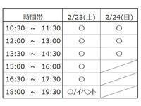 ヨドバシカメラ試聴会 概要決まる! - オーディオ万華鏡(SUNVALLEY audio公式ブログ)