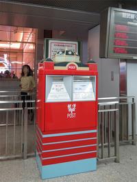 ポスト03_東京駅型ポスト - デザインスタジオ バオバブのスクラップブック