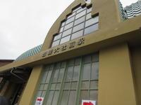 年末年始の鉄旅「一畑電車で松江方面へ」 - よく飲むオバチャン☆本日のメニュー