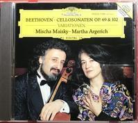 """♪658 マルタ・アルゲリッチ """" ベートーヴェン:チェロ・ソナタ第3番~第5番、他 """" CD 2019年2月3日 - 侘び寂び"""