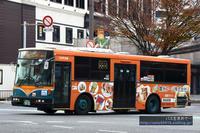 (2018.12) サンデン交通・下関230あ5092 - バスを求めて…