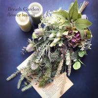 満席になりました♪ - 花雑貨店 Breath Garden *kiko's  diary*
