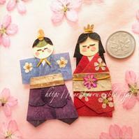 ふんわり桜と花びらでお雛様 - tuboniwanisaku