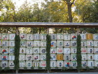 伊勢神宮さんの御料酒は・・・。 -  「幾一里のブログ」 京都から ・・・