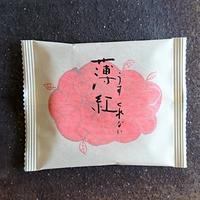 青森のお菓子 - nao's voice