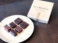王道な美味しさのボンボン・ショコラでハズレなしのバレンタイン!「ル・ショコラ・アラン・デュカス」 - 笑顔引き出すスイーツ探究