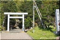豊富八幡神社狛犬豊富町 - 北海道photo一撮り旅