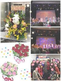 20周年コンサートへ行ってきました - *マウオリオリ* リボンレイ~Happy♪ Joyful♪ Thankful !!