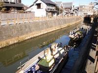 佐原の水路 - 英国運河をナローボートで旅するには?