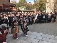 舞妓さんによる奉納舞と豆まき。八坂神社 - ライブ インテリジェンス アカデミー(LIA)