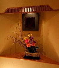 お花と大樋の陶額 - 金沢犀川温泉 川端の湯宿「滝亭」BLOG