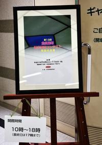 北広島町観光写真コンテスト - 源爺の写真館