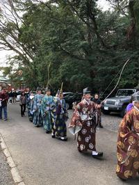静岡浅間神社節分祭蟇目鳴弦式 - ブリキの箱