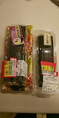 能登前寿司もりもり寿し香箱蟹丼 - おでかけごはん