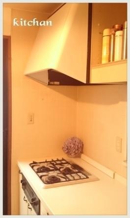 キッチンの壁リフォーム☆ -