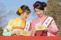 鎌倉宮の節分祭ミス鎌倉も豆まき - エーデルワイスPhoto